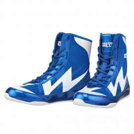 GREEN HILL BOXING SHOES STORM BLUE