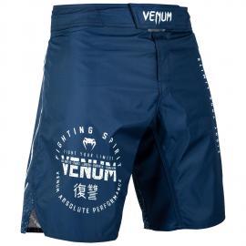 VENUM SIGNATURE FIGHT SHORT BLUE NAVY/WHITE