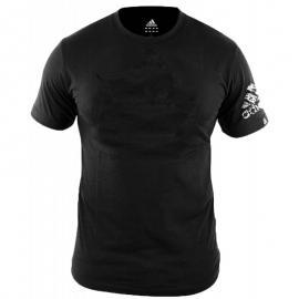 Adidas Promo Tee Shirt - ADITSG2B/V2