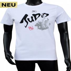 T-SHIRT, MIZUNO JUDO, WHITE